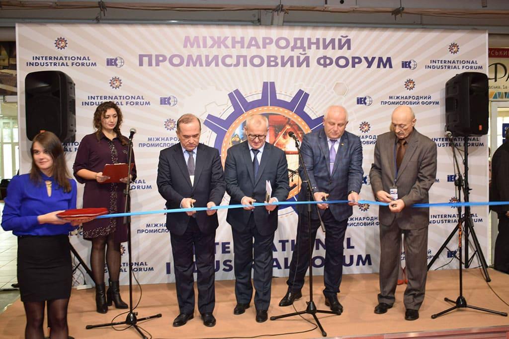 Відвідування ХVII Міжнародного промислового форуму 2018